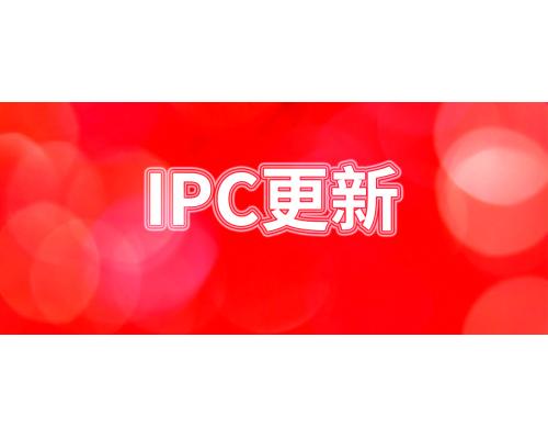 【技术篇】E10-4G、F40、F46等IPC月度更新